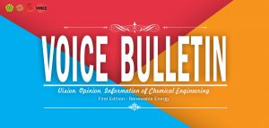VOICE Bulletin 2017/2018 – First Edition